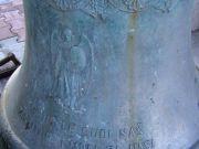 08-Dreznik-crkva